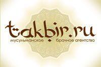 Баннер_такбир_кофе